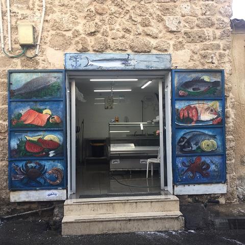 חנות דגים בשבת